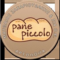 Αρτοποιΐα - Αρτοσκευάσματα | Pane Piccolo